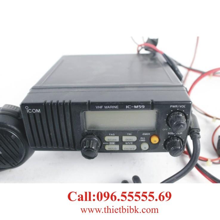 Bộ đàm cố định iCOM IC-M59 dùng cho taxi
