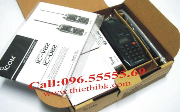 Bộ đàm iCOM IC-V82 VHF dùng cho công trường xây dựng