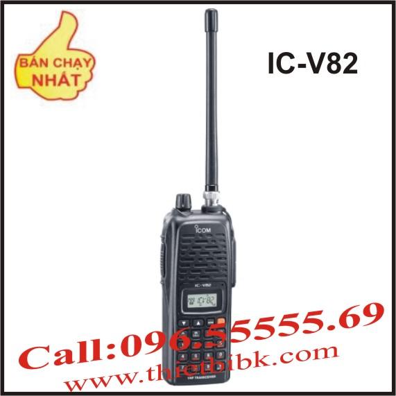 Bộ đàm iCOM IC-V82 VHF