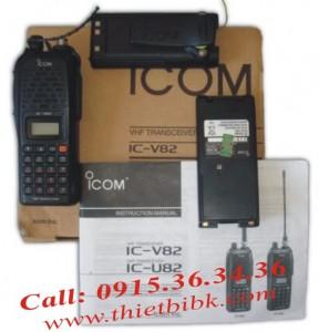 Bộ đàm icom IC-V82