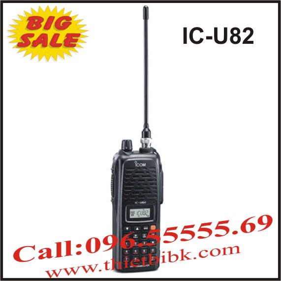 Bộ đàm iCOM IC-U82 UHF