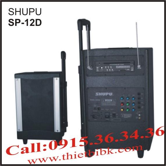 Máy trợ giảng không dây Shupu SP-12D