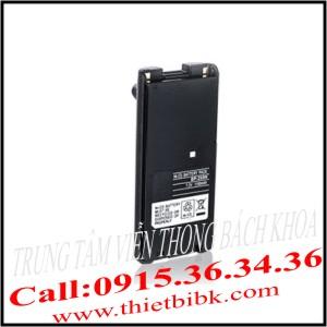 Pin bộ đàm ICOM BP-210N