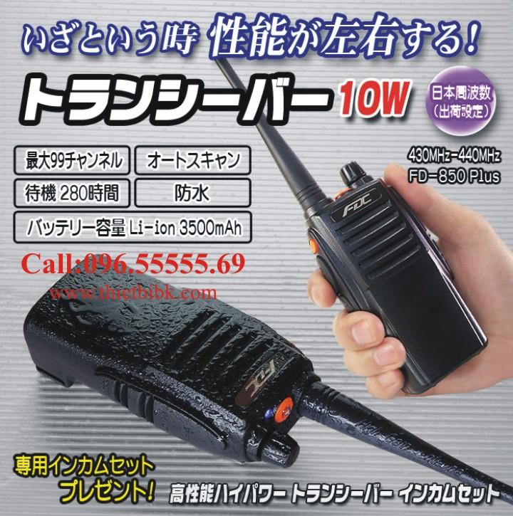 Bộ đàm cầm tay FEIDAXIN FD-850Plus - 10W