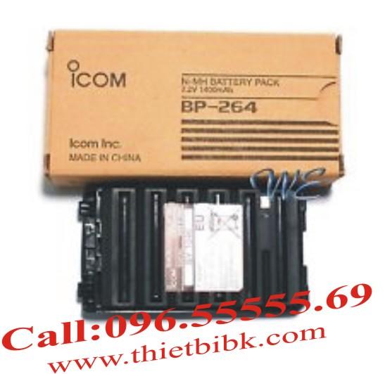 Trọn bộ Bộ đàm iCOM IC-V80 G50