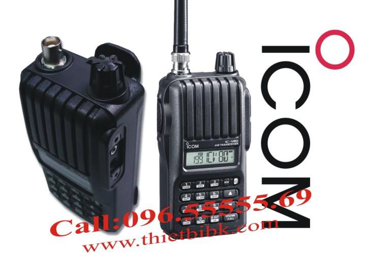Bộ đàm iCOM IC-V80 G50 dùng cho khu du lịch sinh thái
