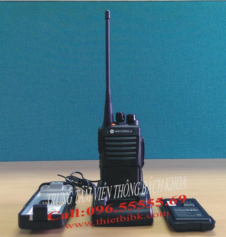 Bộ đàm Motorola GP 1100plus