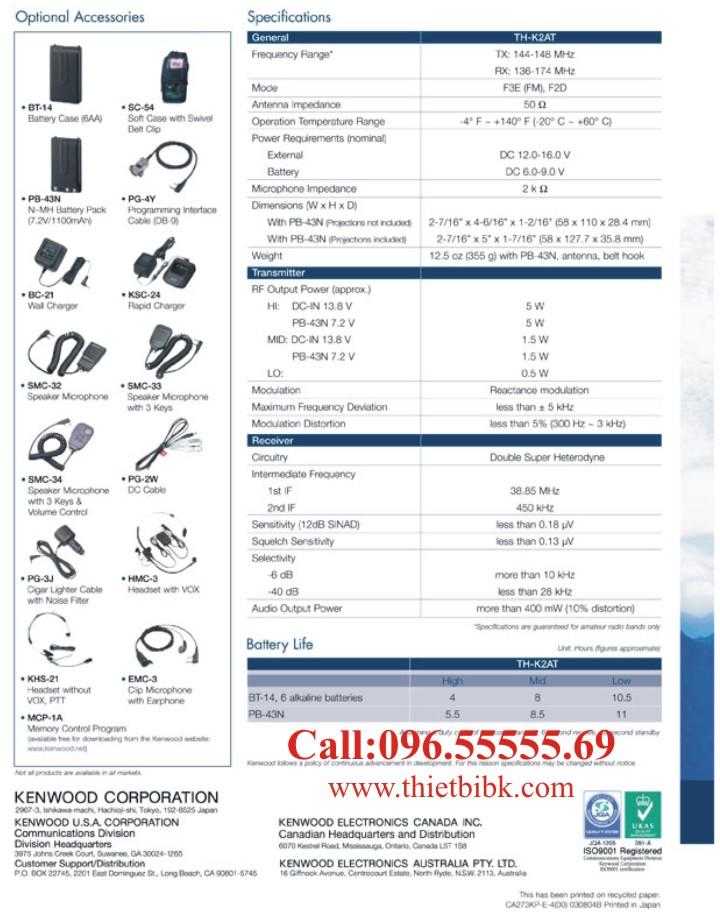 Bộ đàm Kenwood TH-K2AT VHF có công suất phát 5W