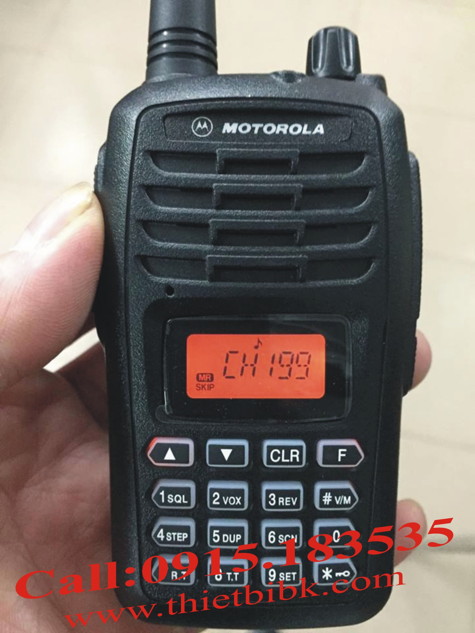Máy bộ đàm Motorola GP-388plus