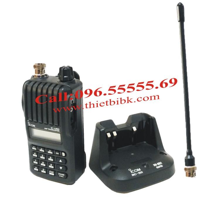 Máy bộ đàm ICOM IC-U80 UHF dùng cho công ty bảo vệ, trường học, bệnh viện