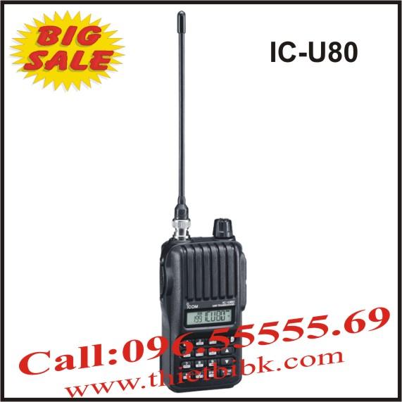 Máy bộ đàm ICOM IC-U80 UHF