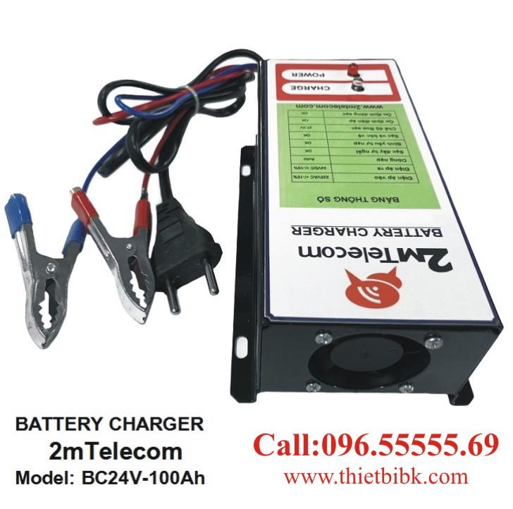 Bộ nạp ắc quy tự động 2mTelecom BC24V-100Ah dùng sạc ắc quy khô và ắc quy nước